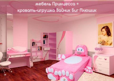 Письменный стол Princess Advesta с полками