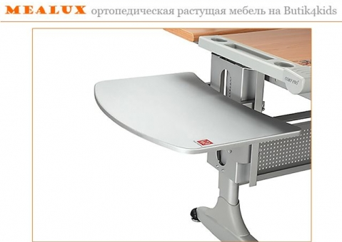 Полка для парты Comf-Pro BD-PK10