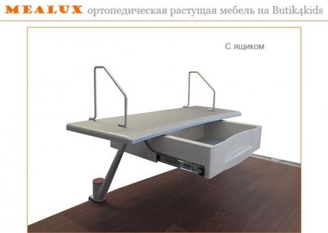 Полка для принтера и книг BD-P7G