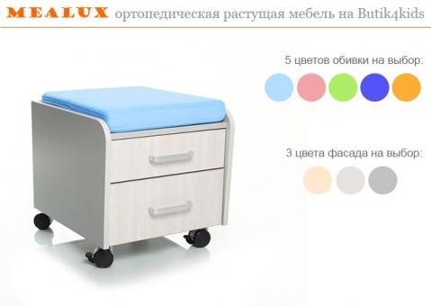 Прикроватная тумба-пуфик Comf-Pro BD-C2