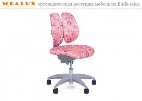 Регулируемое кресло Mealux EVO Mio Y-409