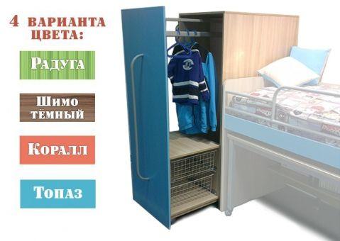 Шкаф выкатной Минимакс
