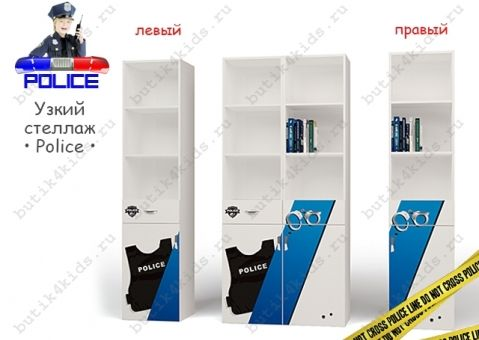 Стеллаж узкий Police Advesta