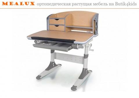 Стол Mealux Aivengo-M EVO-700 школьный