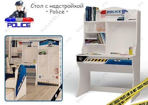 Стол Police Advesta с полками