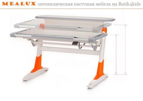 Стол-парта Comf-Pro Coho Mealux TH-333