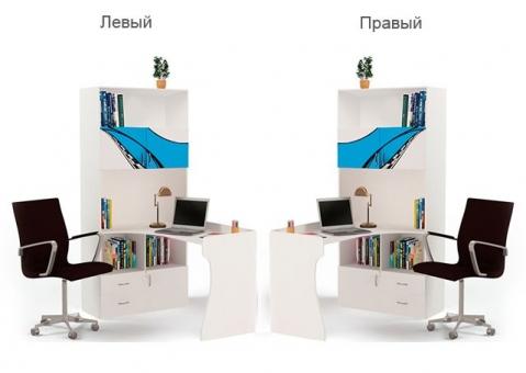 Стол-стеллаж ЛаМан Адвеста - голубой новый