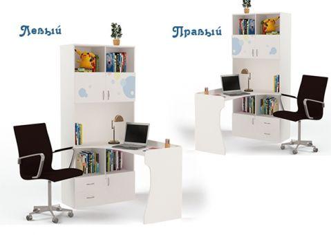 Стол-стеллаж Молли Адвеста