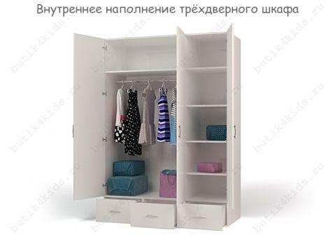 Трёхдверный шкаф ЛаМан Адвеста - голубой новый
