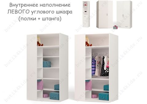 Угловой шкаф Фея Адвеста