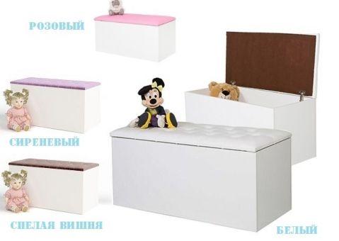 Ящик для игрушек Фея Advesta