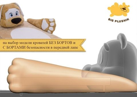Детская мебель Big Plushik (Биг Плюшик)