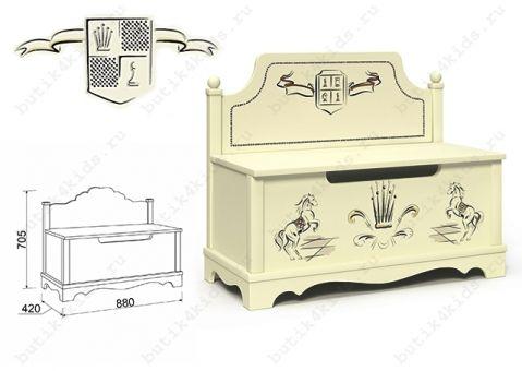 Ящик для игрушек Шахматы