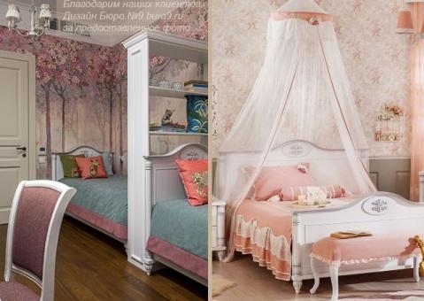 Кровать Romantic Cilek 20.21.1304.00