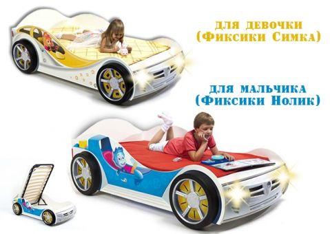 Кровать машина Фиксики Симка и Нолик