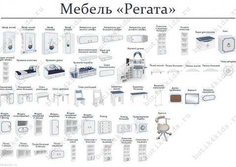 Лампа Якорь Регата