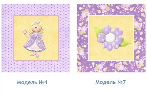 Подушки Принцесса для девочки