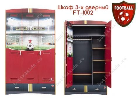 Шкаф трёхдверный Футбол Football Cilek FT-1002
