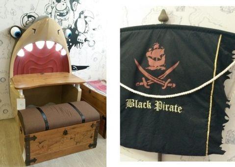 Ящик для игрушек Black Pirate Cilek 20.13.1901.00