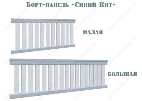 Борт-панель Белый Кит