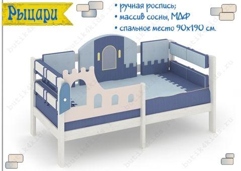 Детская кровать Рыцари