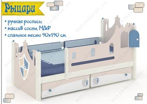 Детская кровать с изголовьем Рыцари