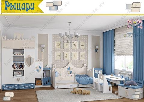 Детская мебель Рыцари