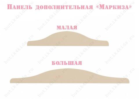 Дополнительная панель Маркиза