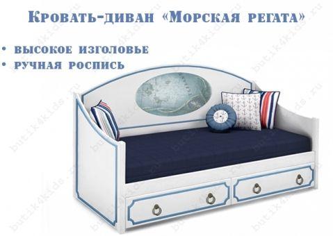 Дополнительный ящик под кровать-диван Регата