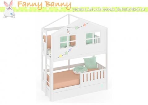 Двуспальная кровать-домик Фанни Банни