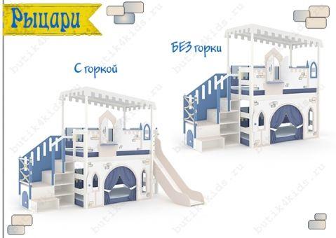 Игровой домик большой Рыцари (Knights)