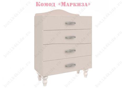 Комод Маркиза