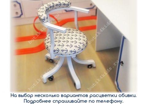 Кресло детское Регата