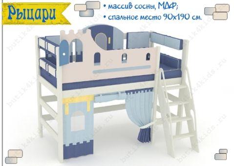 Кровать-чердак Рыцари