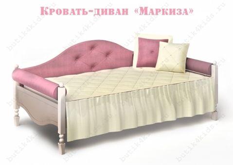 Кровать-диван Маркиза