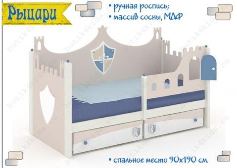 Кровать-диван Рыцари