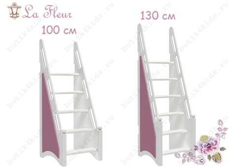 Лестница La Fleur