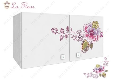 Навесной модуль La Fleur (Ла Флёр)
