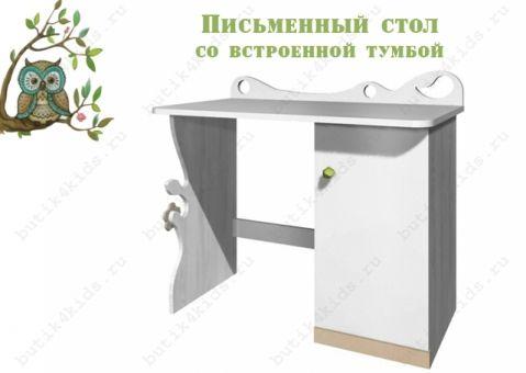 Письменный стол Совы