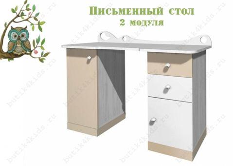 Письменный стол Совы с двумя модулями