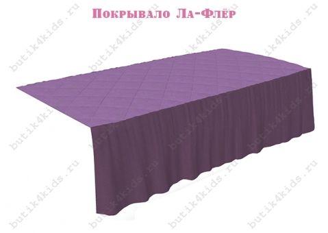 Покрывало Ла Флёр для кровать-дивана