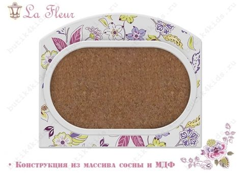 Пробковая доска La Fleur (Ла Флёр)
