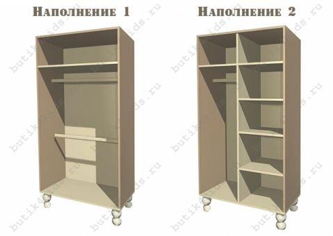 Шкаф малый Маркиза