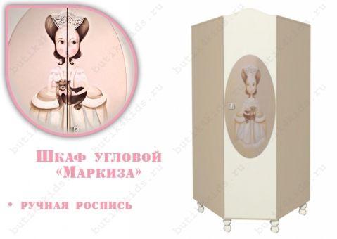 Шкаф угловой Маркиза