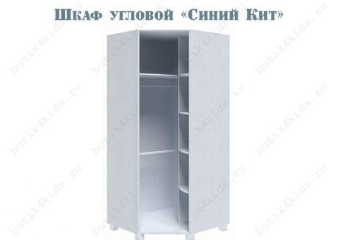 Шкаф угловой Белый Кит