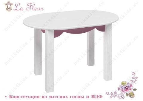 Стол детский La Fleur (Ла Флёр)