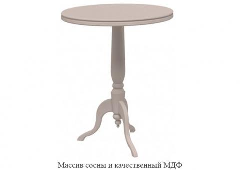 Столик кофейный Прованс АртV3015