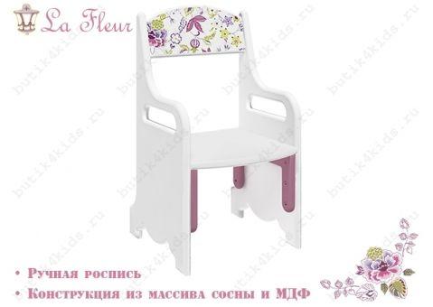 Стул растущий La Fleur (Ла Флёр)
