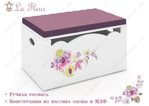 Ящик для игрушек La Fleur (Ла Флёр)