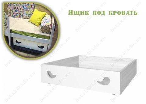 Ящик подкроватный Совы